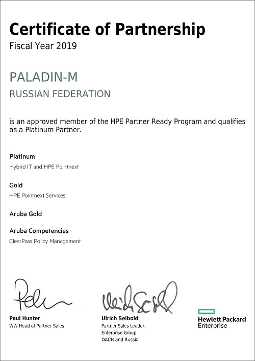 HPE,Hewlett Packard Enterprise, Paladin holding, Paladin innovations, Paladin-M, Paladin, partners, PartnerReady Certificate HPE 2019