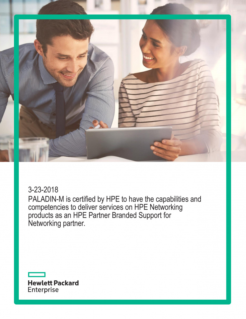 HPE Partner Branded Support for Networking Certificate