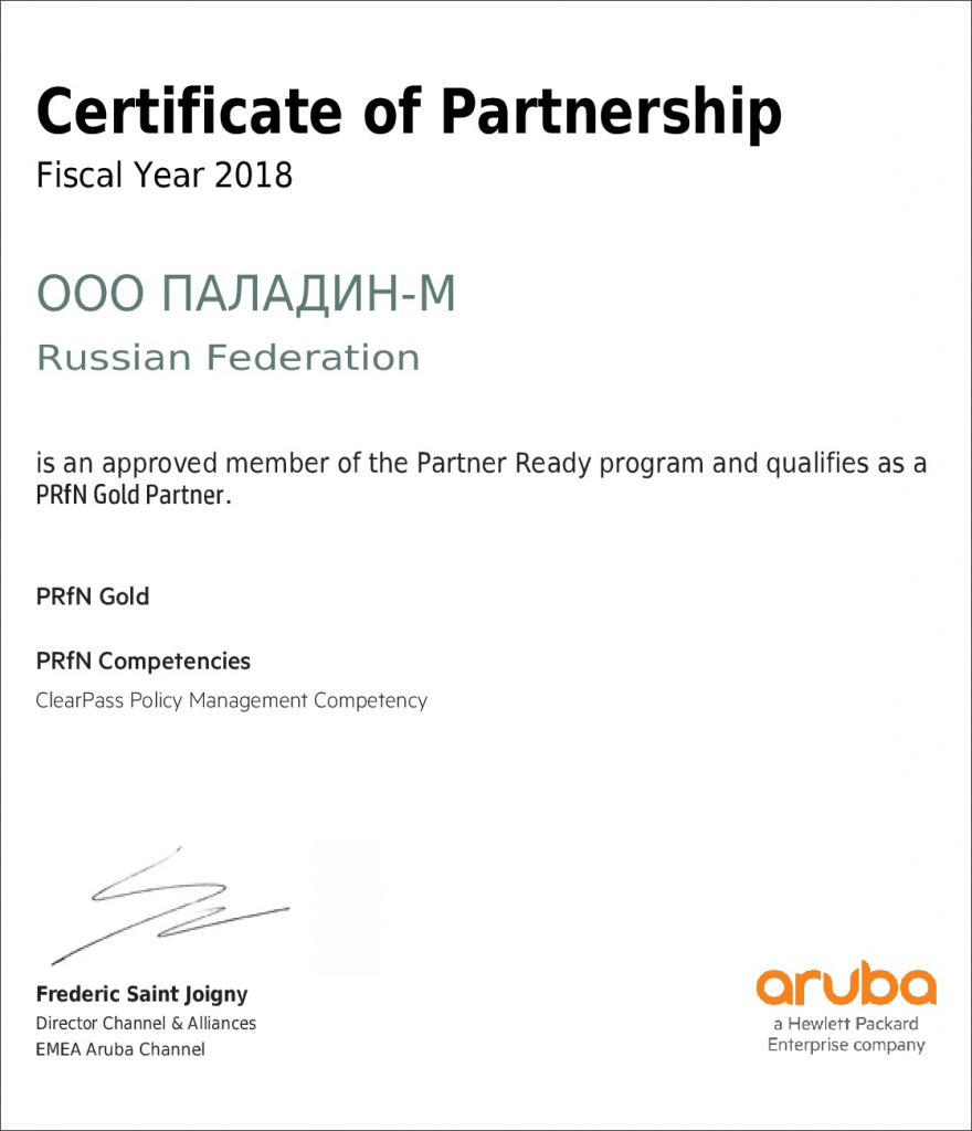 PartnerReady Certificate -Networking Reseller-001.jpg