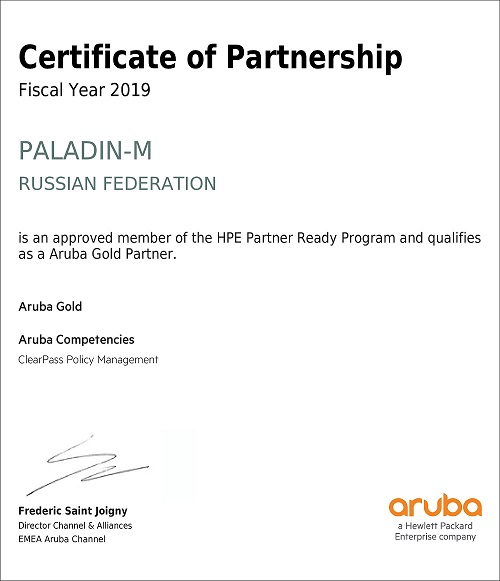 PartnerReady Aruba Certificate 2019